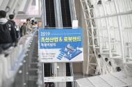 로봇랜드 조선산업 채용박람회 행사 개최 1