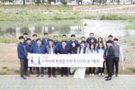 2019 경남로봇랜드재단 환경정화 봉사활동