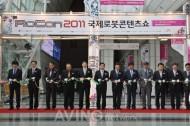 'Enjoy Robot life' 2011 국제로봇콘텐츠쇼, 창원컨벤션센터서 개막