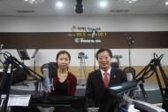 백상원 원장님 TBN창원교통방송 생방송 인터뷰_150403