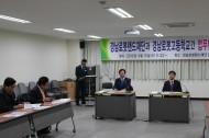 경남로봇랜드재단 경남로봇고등학교 업무협약체결