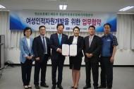 2015-05-15 로봇재단 경남여성새로일하기 지원운동본부 업무협약체결