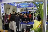 2015 국제로봇콘텐츠쇼 이모저모