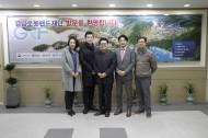 서울 KBS 경남로봇랜드재단 방문
