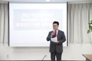 경남 마산로봇랜드 R&D센터 구축관련 로봇연구기관 실무협의회 개최