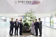 로봇재단 옹기종기 올달샘 오픈식 행사