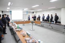 경남로봇랜드재단 2017년 종무식