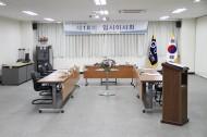 경남로봇랜드재단 임시이사회 개최