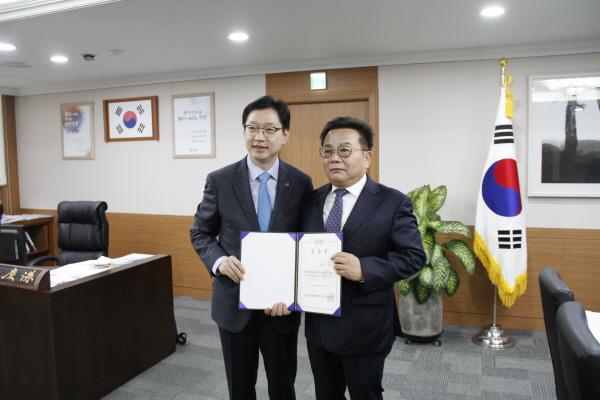 정창선 신임 경남로봇랜드재단 원장 임명식(2018. 10. 26.)